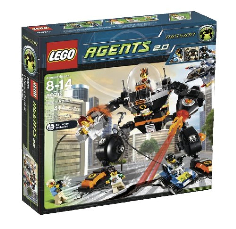 LEGO 8970 Robo Attack (レゴ エージェント ロボ アタック)