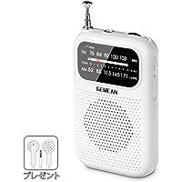 超小型 ラジオ 電池式 携帯 ワイド FM AM ラジオ ステレオイヤホンジャック 名刺サイズ 薄型 軽量 イヤホン付属 fmスピーカー(無料イヤホン付き), 2つの単4電池で作動し、ジョギング、ウォーキング、旅行に最適です。
