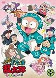 TVアニメ「忍たま乱太郎」せれくしょん あのころの段 其の一 [DVD]