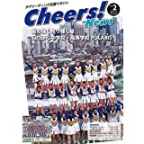 Cheers!News vol2