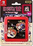 【任天堂ライセンス商品】キャラクターカードケース12 for ニンテンドーSWITCH『センチメンタルサーカス (つぎはぎ林檎の白雪姫) 』