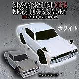 NISSAN(日産)監修 SKYLINE(スカイライン) GT-R KPGC110 KEN&MERRY(ケンメリ) 1/24スケール R/Cカー(ラジオコントロールカー) ガンメタリック 【人気 おすすめ 】