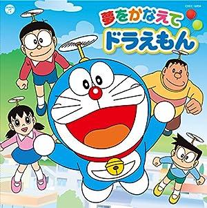 『ドラえもん』(テレビ朝日版)