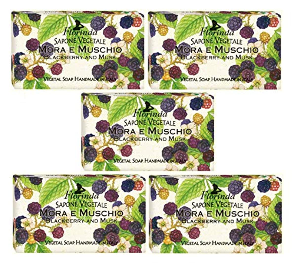 常習的静かに相手フロリンダ フレグランスソープ 固形石けん フルーツの香り ブラックベリー&ムスク 95g×5個セット