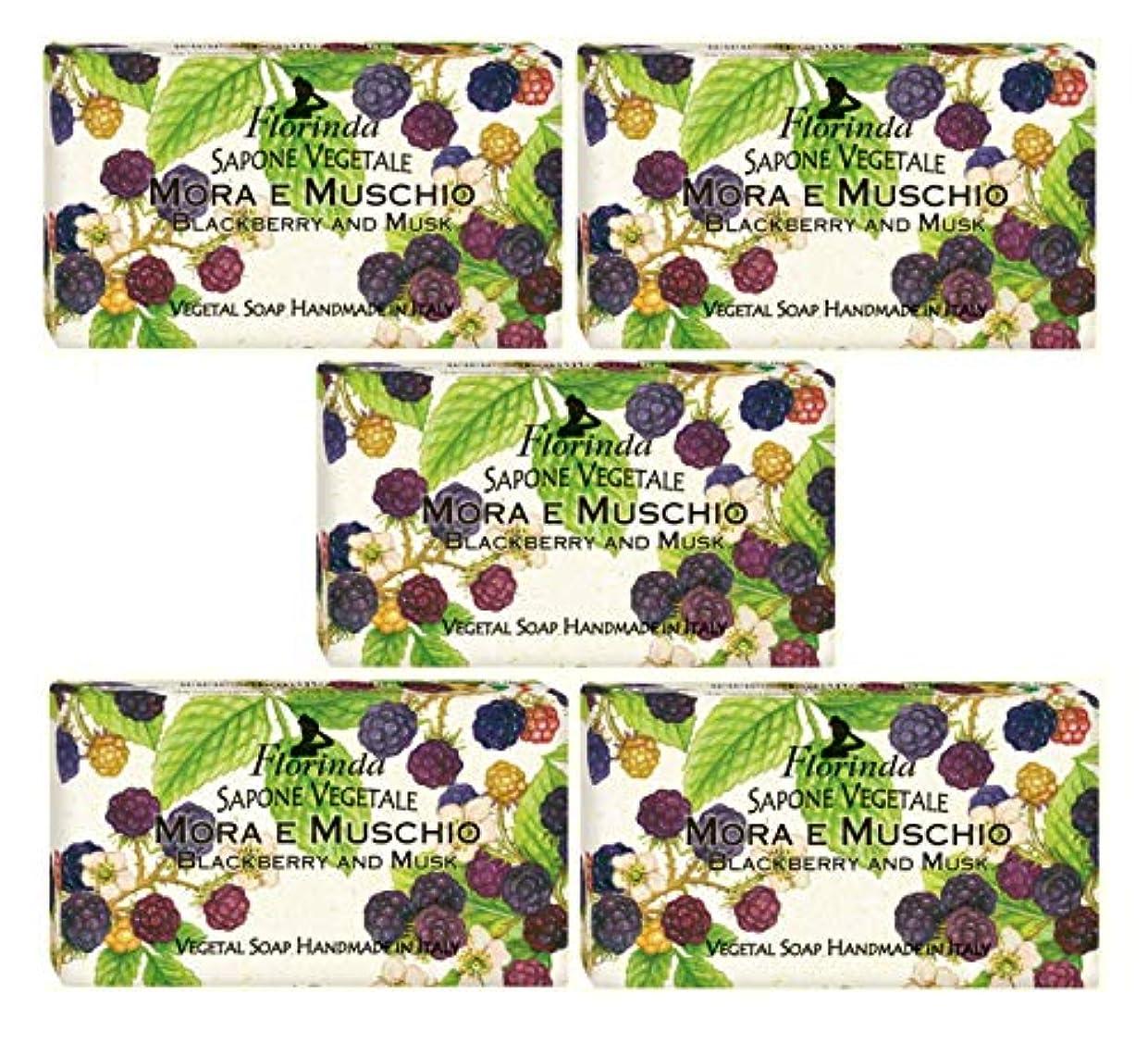 パン屋セクタ置くためにパックフロリンダ フレグランスソープ 固形石けん フルーツの香り ブラックベリー&ムスク 95g×5個セット