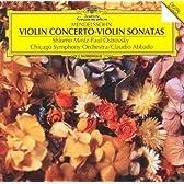 メンデルスゾーン:ヴァイオリン協奏曲、ヴァイオリン・ソナタ集