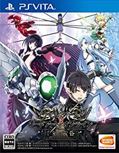 【PSVita】アクセル・ワールド VS ソードアート・オンライン 千年の黄昏