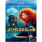 メリダとおそろしの森 ブルーレイ(3枚組/デジタルコピー & e-move付き) [Blu-ray]