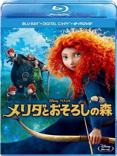 メリダとおそろしの森 ブルーレイ(3枚組/デジタルコピー & e-move付き) [Blu-ray]の詳細を見る