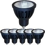 LEDハロゲン電球 e11 狭角 ダイクロ形 COB7W ダクトレールLED 60W~75W相当 密閉器具対応 6個セッ…