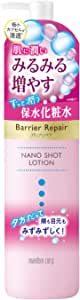 Barrier Repair(バリアリペア) ナノショットローション スキンケア 化粧水 220ml
