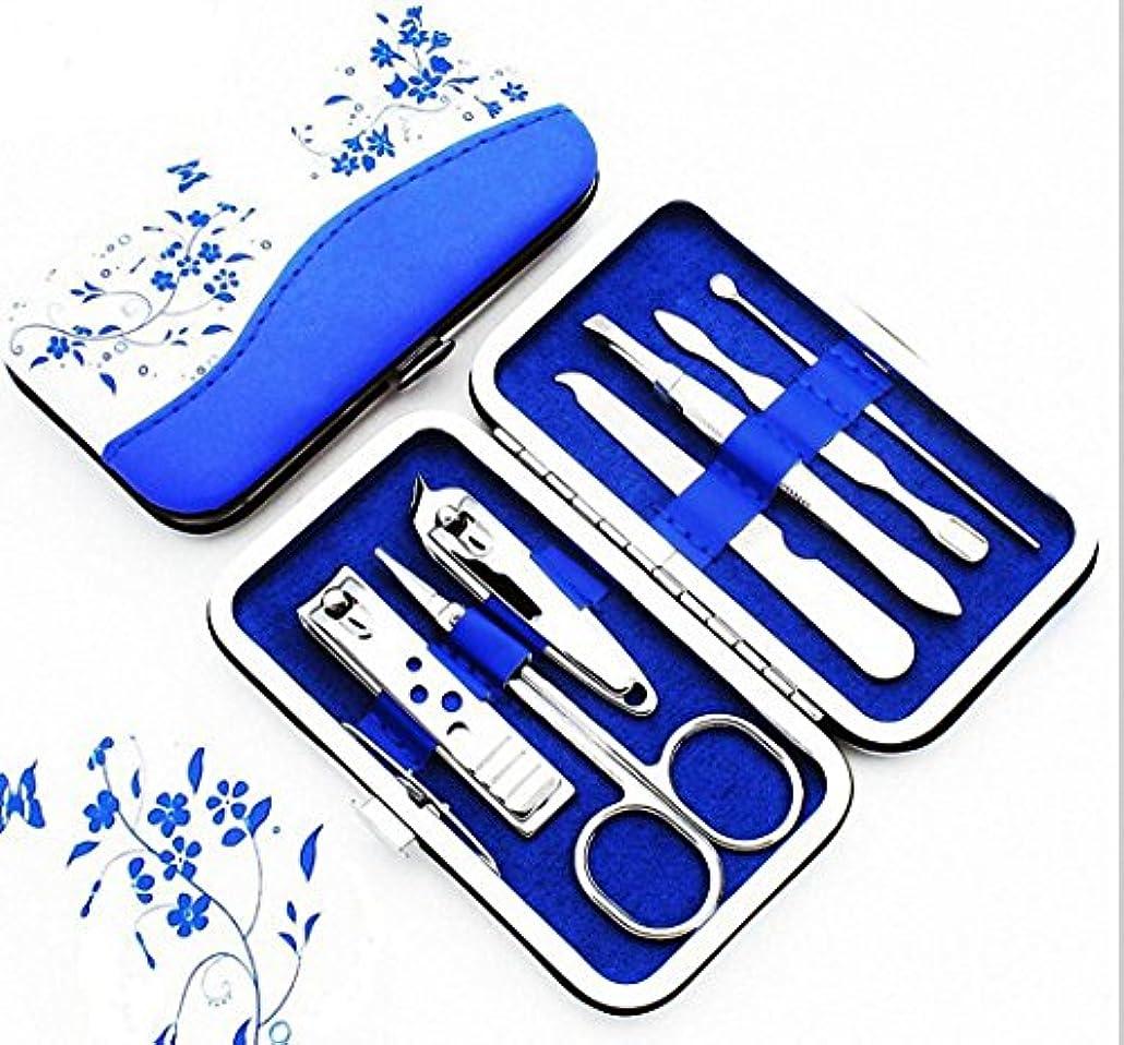 マイルストーンあご評議会ネイルケア セット 爪切りセット携帯便利のグルーミング キット ステンレス製 つめきり 7点セット