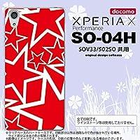 SO04H スマホケース XPERIA X Performance SO-04H カバー エクスペリア X 星 赤×白 nk-so04h-1120