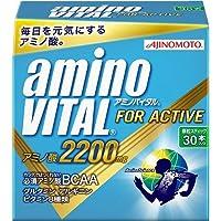 アミノバイタル 2200mg(30本入) 健康食品 スポーツサプリメント アミノ酸 [簡易パッケージ品] k1-4901001131600-ak