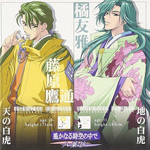 遙かなる時空の中で~八葉抄~キャラクターコレクションIII-白虎篇- / ドラマ