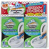 スクラビングバブル トイレ洗浄 トイレスタンプクリーナーxキティホルダー付き フレッシュソープの香り 本体2個セット 38g×2個