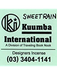 KUUMBA / クンバ『incense』(SWEET RAIN) (Regular size)
