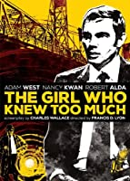GIRL WHO KNEW TOO MUCH (1969)