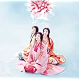 NHK大河ドラマ オリジナル・サウンドトラック 江~姫たちの戦国~其ノ二