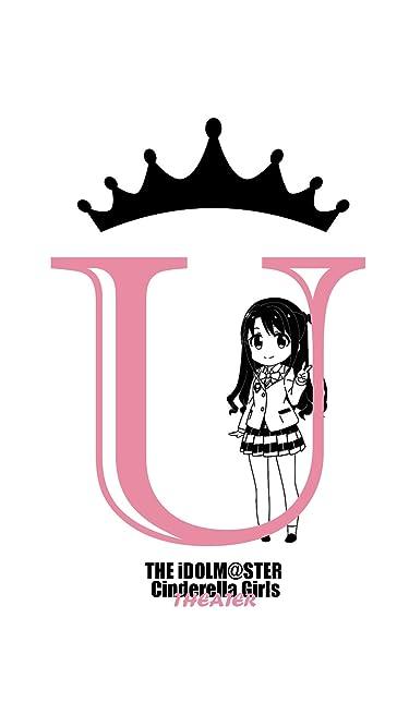アイドルマスター  iPhone/Androidスマホ壁紙(1080×1920)-1 - 島村 卯月(しまむら うづき)「デレステ」