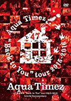 """Aqua Timez 47都道府県""""Back to You""""tour 2015-2016 Live & Documentary [DVD]"""