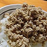 無塩鮭フレーク300g 北海道産