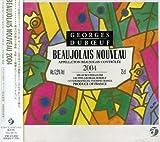 Beaujolais Nouveau ユーチューブ 音楽 試聴