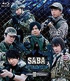 SABA SURVIVAL GAME SEASONIII Ultimate Blu-ray