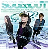 SUPERFEEL♪SOUL'd OUTのCDジャケット