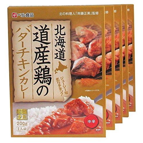 北海道 道産鶏のバターチキンカレー 5箱セット (中辛)北の料理人「斉藤正美」監修
