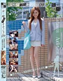 女王様スカウトオーディション 09  美脚女子大生 江崎ちか編 MAS-09 [DVD]