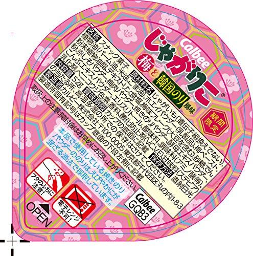 カルビー じゃがりこ 梅と韓国のり風味 52g×12個