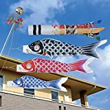 [東旭][鯉のぼり]ベランダ用[手すり化粧箱セット]手すり取付タイプ[1.2m鯉3匹][昴][雲龍吹流し][日本の伝統文化][こいのぼり]