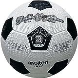 モルテン ライトサッカー LSF3