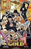 One Piece - Gold 画像