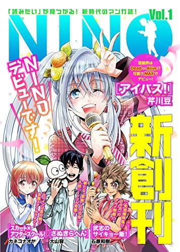 NINO Vol.1 [雑誌]