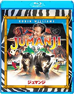 ジュマンジ [Blu-ray]