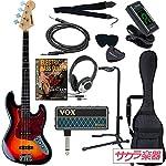 SELDER セルダー ベース ジャズベースタイプ JB-30/SB VOX amPlug2【アンプラグ2 AP-BS(BASS)】サクラ楽器オリジナルセット