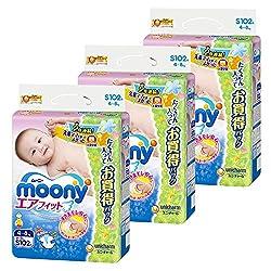 ムーニー テープ S (4~8kg) 306枚 (102枚×3)【ケース品】