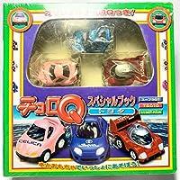絶版【チョロQ】1999 チョロQスペシャルブック トヨタ 3台セット スープラGT TS010 セリカGT-FOUR