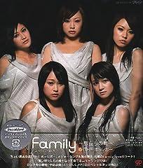 THE ポッシボー「Family 〜旅立ちの朝〜」のジャケット画像