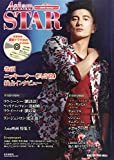 季刊『Asian STAR』 2015 Spring  アジアンスター2015年春号