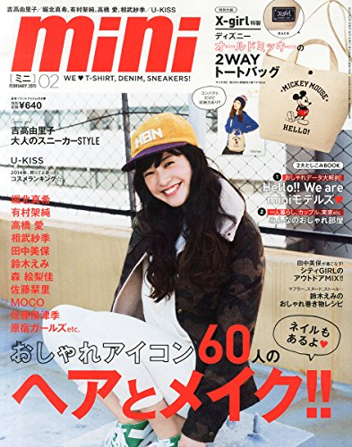 RoomClip商品情報 - mini (ミニ) 2015年 02月号 [雑誌]