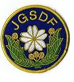 【陸上自衛隊】JGSDF 陸上自衛隊マーク ワッペン 紺(JGSDF Patch)
