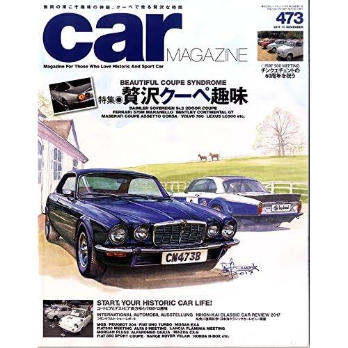 car MAGAZINE (カーマガジン) 2017年11月号 Vol.473