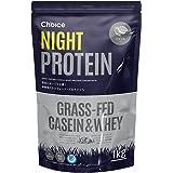 Choice NIGHT PROTEIN (ナイトプロテイン) ホエイプロテイン ココア 1kg [ 人工甘味料 GMOフリー ] グラスフェッド プロテイン 国内製造 (BC30 乳酸菌使用)