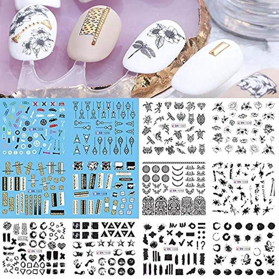 フォルダ間違えたリングレットSUKTI&XIAO ネイルステッカー ネイルウォーターステッカー1セットホイルセクシーな女の子マニキュアスライダーライン描画転送ステッカーネイルアートデカ、Bn1225-1236