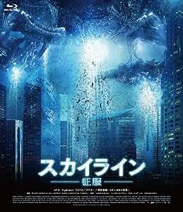 スカイライン -征服- Blu-ray