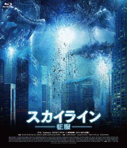 スカイライン −征服− Blu-ray