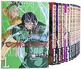 Pumpkin Scissors (パンプキン シザーズ) コミック 1-15巻 セット (KCデラックス)